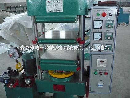 xlb-400x400导热油加热50吨继电器控制高效平板硫化机