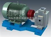 GZYB高压渣油泵,KCB-2850
