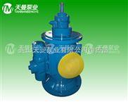 HSNS440-42三螺桿泵 立式潤滑油泵 三螺桿泵組