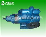 SMF660R46U12.1W21三螺杆泵