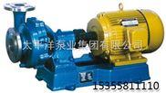 25AFB-13,AFB不锈钢耐腐蚀泵,不锈钢耐腐蚀泵厂家