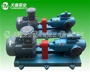SMH1700R42U12.1W21三螺杆泵