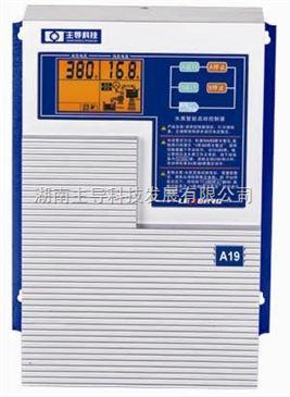 a19/q19智能水泵控制器(一控二)_控制器-中国泵阀商务