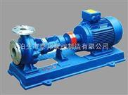 BRY20-20-125导热油循环油泵,ZYB-7.5/3.5B