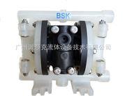 1/4PP气动隔膜泵