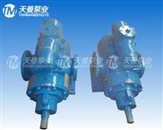 稀油站润滑油泵/SNH280R46U12.1W21三螺杆泵组