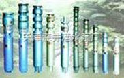 200度高溫熱水潛水泵價格→←多級消防泵→←自動攪勻污水泵→←高揚程潛水泵