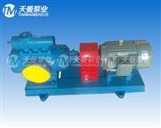 SNH120R46U12.1W21三螺杆泵电机组 厂家年底促销