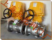 氨气电动调节阀、液氨电动控制阀、氨用电动节流阀