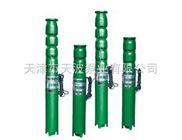 农用潜水泵  农用灌溉潜水泵