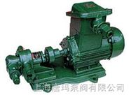 KCB不銹鋼齒輪油泵/齒油泵/防爆齒輪油泵