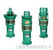 QY型充油式潜水电泵/油浸式潜水泵/油浸式潜水电泵