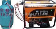 小型燃气发电机|5KW家用汽油发电机