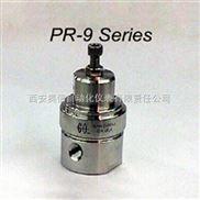 減壓閥PR-9美國GO