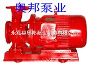 XBD3.0/5-50(65)-消防泵,XBD-W卧式单级单吸消防泵,XBD消防泵,卧式消防泵