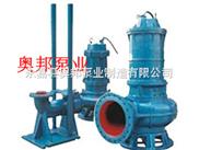 32 WQ 12-15-1.1-直立式排污泵,不锈钢潜水式排污泵,QW潜水排污泵,无堵塞排污泵,