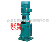 多級泵,DL立式多級泵,立式耐腐蝕離心泵,立式管道泵