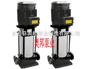 立式多級泵,GDL立式管道多級泵,立式多級泵廠家,多級離心泵
