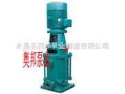 不锈钢立式多级离心泵,多级高压泵,清水立式多级泵,