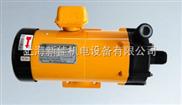 優質日本世博PANWORLD磁力泵NH-150PS-3