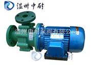 FP型增强聚丙烯离心泵┃塑料离心泵