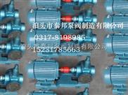 YCB圆弧船用泵 产品质量3包