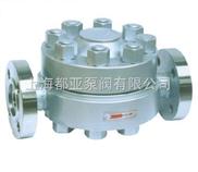 CS49H/KRF3-高温高压圆盘式疏水阀