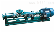 G20-1-供应G20-1螺杆泵