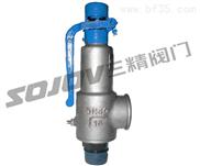 A27H彈簧微啟式安全閥(蒸汽安全閥,氣體安全閥,空氣安全閥,外螺紋安全閥)