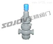 內螺紋活塞式蒸汽減壓閥