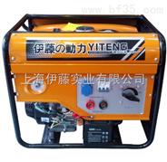 YT250A【伊藤动力】汽油发电焊机