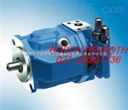 A10VSO28DFR/31R-PPA1-力士乐a10vso柱塞泵