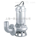 GW不锈钢防爆潜水排污泵