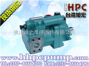 台湾原装旭宏HPC变量柱塞泵P08-A3-FR-01