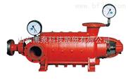 博山 博泵 XBD-DL  DA1  ISG离心泵 博山水泵 消防泵 XBD
