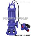 WQ型潜水无堵塞排污泵-上海佩林泵阀有限公司