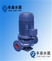江蘇IRG立式熱水管道離心泵