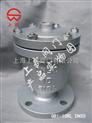 QB1-不銹鋼單口排氣閥