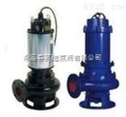 JYWQ自动搅匀排污泵工作原理,自搅匀排污泵,JYWQ排污泵