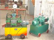 试压泵厂特制★电动试压泵研发、节能环保试压泵、电动试压泵控制、试压泵品牌