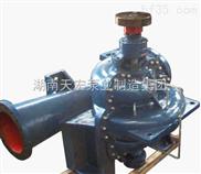 SLA型单级双吸中开离心泵价格SLA单级双吸水平中开离心泵