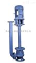 YW双管液下耐热型排污泵