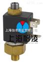 直動式黃銅鍛造RSK微型常開電磁閥