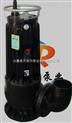 供应WQX25-10自动排污泵 化粪池排污泵 高扬程排污泵