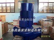ISG125-100单级管道离心泵,立式管道离心增压泵(低转速)