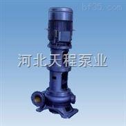 供應6PWL離心式污水泵,6PW污水泵,河北天程泵業