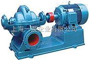 臥式單級雙吸泵