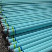 南通化肥专用钢管