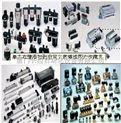 CKD总代理SCPG-X-CB-16-30正品气缸