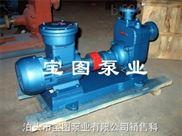 宝图牌CYZ自吸式离心泵Z新型号2015Z低报价.可留质保金